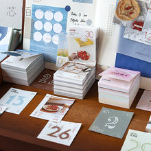 Morandi-Mini Agenda de papel de escritorio, planificador diario de mesa, organizador de Agenda anual, 2021 días para hacer libro de lista, 365