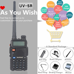 Image 2 - Hot 1PC or 2PCS Baofeng UV 5R Walkie Talkie Dual Band Baofeng UV5R Portable 5W UHF VHF Two Way Radio Pofung UV 5R HF Transceiver