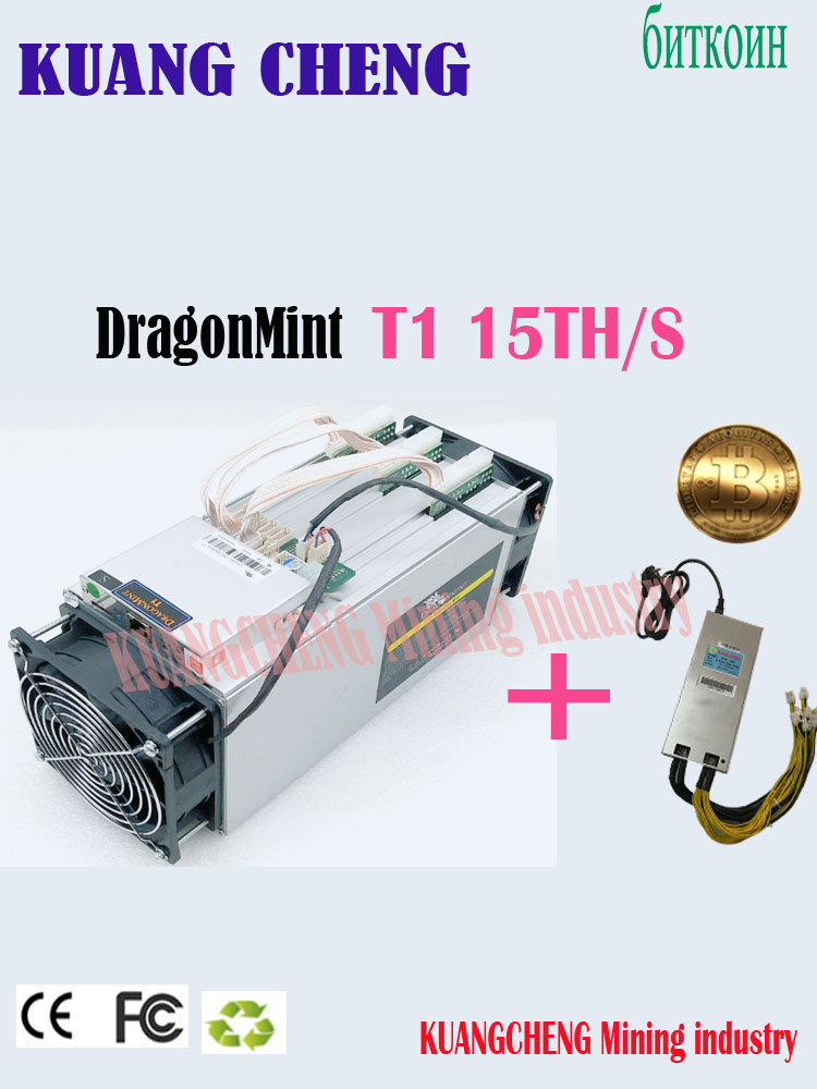 Old 80-90% New  Used BTC BCH Miner INNOSILICON Dragonmint T1 15TH/s  Lower Power Consumption Than Antminer S9i, Efficient Chip