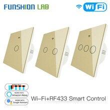 الذهب واي فاي مفتاح إضاءة ذكي RF433 اللاسلكية التحكم عن بعد لوحة زجاجية مفتاح الإضاءة يعمل مع أليكسا صدى جوجل الرئيسية 1/2/3 عصابة