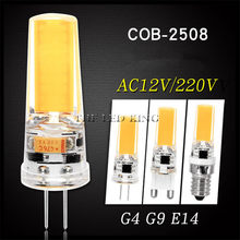 LED Lamp Mini Dimmable 12V DC/AC 12W 9W 6W 220V LED g9 LEDs Bulb Chandelier Light Super Bright G4 COB Silicone Bulbs Ampoule G9(China)
