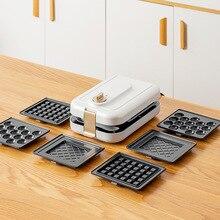Sandwich Machine Multi-Function Breakfast Maker Household Timing Waffle Light Food Machine Bread Toaster