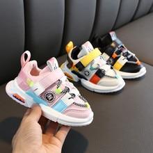 Для малышей; обувь для детей на маленькую девочку, одежда для детей, для девочек, обувь для мальчиков, на мягкой подошве для бега с сеткой спортивная обувь для девочек; Детские кроссовки; Tenis Infantil; Zapatos