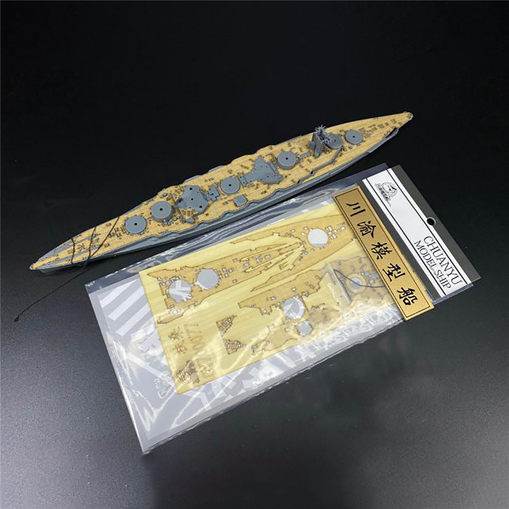 Upgrade Wooden Deck with Chain <font><b>Model</b></font> Kits for FUJIMI 430645 IJN Nagato Battleship <font><b>1</b></font>/<font><b>700</b></font> <font><b>Scale</b></font> <font><b>Model</b></font> <font><b>Ship</b></font> DIY Modification Parts image