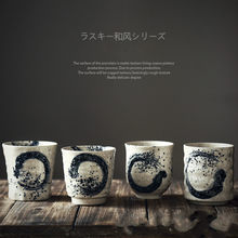 Japan and South Korea ceramic tea cup stoneware hand-painted cup Japanese Kung Fu tea cup coffee milk cup