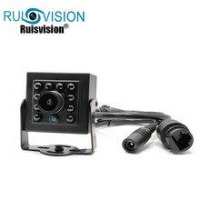 HD 보안 카메라 IP