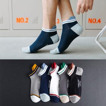 Summer And Spring Cotton Socks Colorful Fashion Men's Boat Socks Shallow Sweat-absorbent Men's Socks 5 Pairs/ Lot