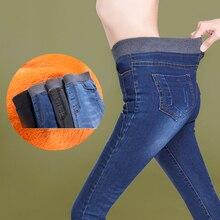 купить Winter Jeans For Women Jeans High Waist Plus Velvet Thick Warm Jeans Woman Stretch Mom Jeans Female Denim Skinny Pencil Pants по цене 1220.56 рублей