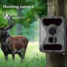 S880G telecamera da caccia da pista 12MP 1080P telecamera selvaggia sorveglianza selvaggia versione notturna telecamere per Scouting della fauna selvatica foto trappole traccia