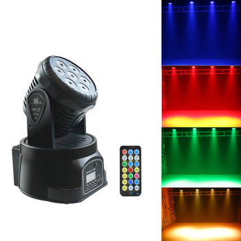 LED Moving Head DMX512 Disco Light LED Beam 105W RGBW  Sound Activated LED Strong Beam Light For DJ Show Stage Party Light 4 pieces lot hotwheel led moving head beam dj effect light rgbw quad led disco light dmx sound active page 5