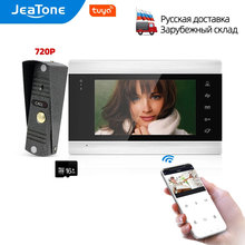 New 7 Inch WiFi Smart Video Door Phone Intercom System with 720P AHD Wired Doorbell Camera