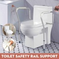 Badezimmer Zubehör Wc Sicherheit Schienen Einstellbare Wc Rahmen Rack Anti-slip Dusche Haltegriff Handlauf für für Ältesten Schwangere