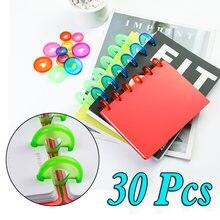 30 шт 24 мм Цветные переплетные диски гриб holebutton блокнот