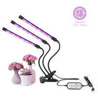 LED Wachsen Licht USB Phytolight LED Gesamte Spektrum Phyto Lampe PhytoLamps Für Indoor Gemüse Blume Pflanze Zelt Box Sämlinge Samen