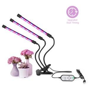 Image 1 - Led Grow Light Usb Phytolight Led Volledige Spectrum Phyto Lamp Phytolamps Voor Indoor Groente Bloem Plant Tent Box Zaailingen Zaden