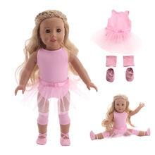 1 комплект балетного костюма Цельный купальник кукольная одежда