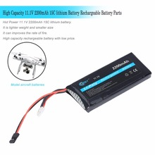 High Capacity 11.1V 2200mAh 15C lithium Battery Rechargeable Parts