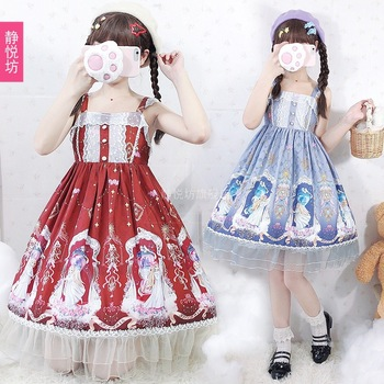 Starry sky gradient clouds japanese soft girl lolita girlfriends jsk dress light lo camisole