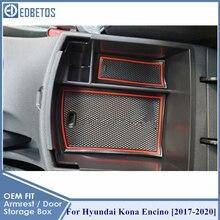 Подлокотник для Hyundai Kona Encino