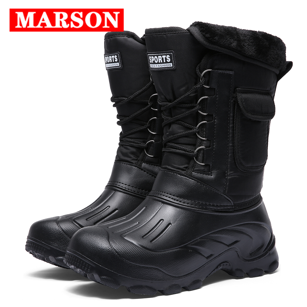 MARSON Men Snow Boots Winter Casual Shoes Male Cotton Plush Keep Warm Outdoor-Working Camouflage Boots Slip-resistant Men Shoes