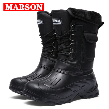 цена MARSON Men Snow Boots Winter Casual Shoes Male Cotton Plush Keep Warm Outdoor-Working Camouflage Boots Slip-resistant Men Shoes онлайн в 2017 году