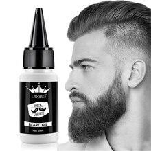 Beard Oil Men Beard Growth Enhancer Facial Nutrition Moustache Grow Beard Shapin