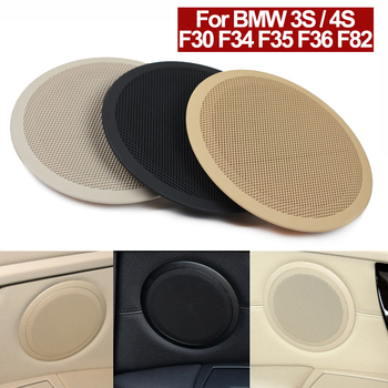 Upgraded Interior Door Loud Speaker Tweeter Cover Trim For BMW X1 3 4 Series E84 E90 E91 F30 F80 F31 F32 F33 F34 F35 F36 image