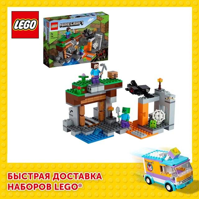Конструктор LEGO Minecraft Заброшенная шахта 1