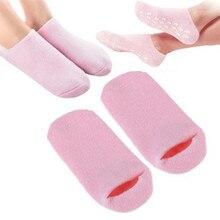 1 пара увлажняющий отбеливание отшелушивающий ног Маска спа гель носки перчатки маска для рук уход за ногами красота хлопчатобумажные носки