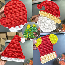 New Squeeze Push Bubble Christmas Series Fidget Toys For Children Adults Stress Reliever Squeeze Fidget Game Kids Christmas Gift