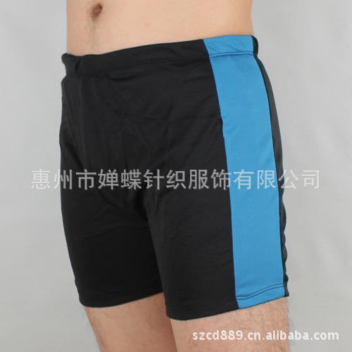 Men AussieBum Fei Yue Flygd302 Lard-bucket Swimming Trunks Men's Swimming Trunks Extra-large Fertilizer-Swimming Trunks