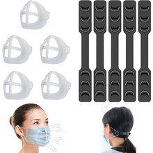 5 pces 3d máscara suporte + 5 pçs máscara extensor cinta lavável 3d máscara protetora quadro de suporte interno, ajustável orelha cinta acessórios