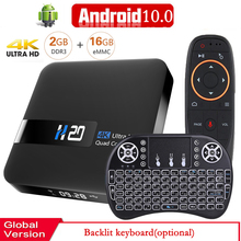 2020 Smart TV BOX Android 10 Media Player 3D Video  2.4G  wifi 2GB RAM 16GB Set Top Box media player TV Receiver