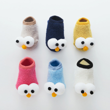 Удобные носки для новорожденных; носки-тапочки; милые хлопковые носки; нескользящие носки; детские носки унисекс для мальчиков и девочек; одежда для малышей