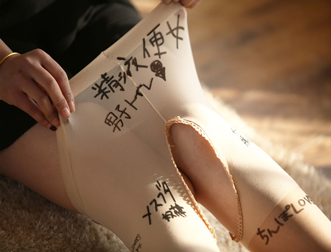 Erotic Japanese Porn Women Stockings Cored Two Sides Open Crotch Crotchless Pantyhose Stockings Intimates Medias Sexy Costumes