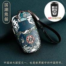 Leather Car Key Full Cover Case Keychain For Ford Fusion Mustang Explorer F-150 F-250 F350 2018 Expedition Key Shell Holder
