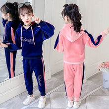 Girls Clothing Set Flannel Letter Embroidery Hooded Pullover Top+Pants Teenage Clothes Tracksuit Kids Sport Suit Girls Outfits