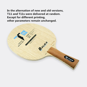 Image 3 - Yinhe T11 T 11 + T11 + מתפרצת לולאה פחמן Limba Balsa OFF להב טניס שולחן מחבט