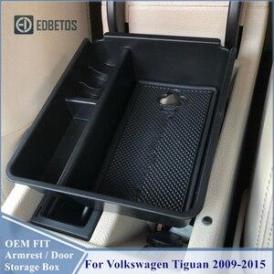 Image 1 - Armrest Glove Storage Box For Volkswagen VW Tiguan 2009 2010 2011 2012 2013 2014 2015 Tiguan Accessories MK1 Console Organizer