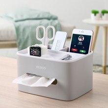 Multi-funktionale Schreibtisch Lagerung Box Fernbedienung Herbst Kosmetische Veranstalter Halter saug papier tissue box