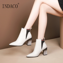 Winter Boots Leather Women Fashion Ladies Thick High Heel 8cm