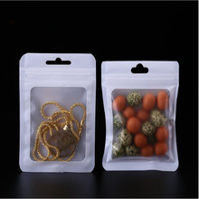 20pcs White Clear Window Zip Lock Bag Frosted Plastic Zipper With Hole Reusable Food Storage Pouch