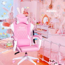 2021 Hot Sale Cute Pink E-sports Gaming Chair Home Girls Live Game Sports Seat Anchor Computer Chair Office Rotatable Liftable
