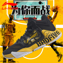Li Ning Men STORM 2019 Professional Basketball Shoes TUFF RB Wearable Support LiNing CLOUD Sport Shoes Sneakers ABAP073 JAS19