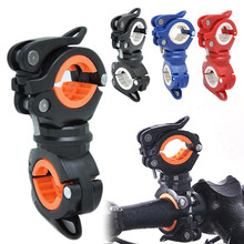 Purchase Bike Flashlight Stand Bicycle Pump Holder Lamp LED Torch Mount Clip Bracket Quick Release 360 ​ opportunity