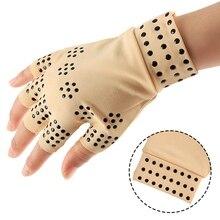 1 пара магнитной терапии перчатки без пальцев избавление от боли при артрите заживление суставов подтяжки поддерживает инструмент для ухода за здоровьем инструмент для ухода за ногами