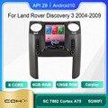 Кижуч 9,7 Android 10 6 + 128G Автомобильный мультимедийный видеоплеер автомобильный радиоприемник с навигацией GPS BT для Land Rover Discovery 3 GPS последняя Кар...