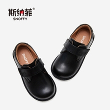 2019 Autumn Kids Genuine Leather Shoes For Boys Black Party Shoes