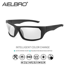 AIELBRO Polarized Photochromic Sunglasses Men Driving Chameleon Glasses Male DayNight Vision Driver Goggles Lentes Sol Hombre square steampunk sunglasses men black brand designer trending gradient goggles sun glasses male uv400 lentes de sol hombre 3919
