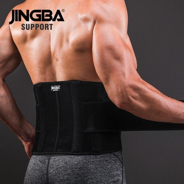 JINGBA SUPPORT Weightlifting Back Support bar Protective gear Sport waist support belt Neoprene waist trimmer fitness sweat belt 4
